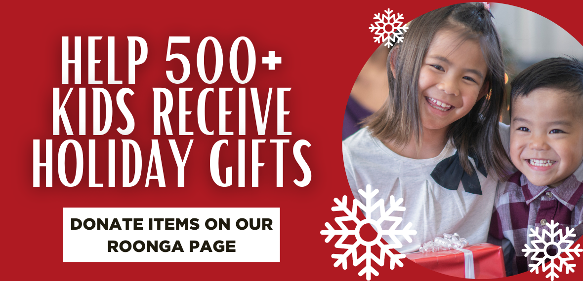 Virtual Holiday Gift Drive - Donate Items on Roonga